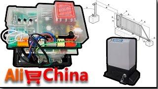Розпакування та налаштування приводу для воріт, мотор для відкатних воріт Sliding 1300