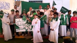 الاحتفال باليوم الوطني 84 بمدارس الرواد / بريدة