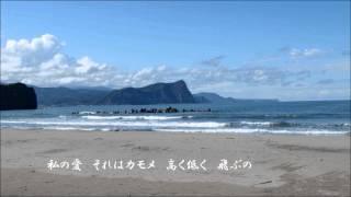 さよならの夏 森山良子さん ☆1976年 ・作詞:万里村ゆき子 ・作曲:...