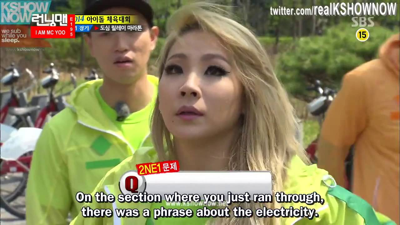 [Eng Sub] Running Man: Funny Moments - 2ne1 Relay Race ...