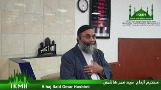 Download lagu خطبه عید الاضحی محترم الحاج  سید عمر هاشمی Alhaj Said Omar Hashimi