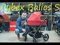 Обзор Cybex Balios S (почти Cybex Priam Lux)
