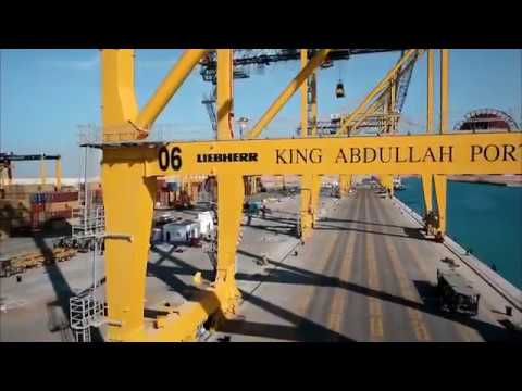 King Abdullah Port - English
