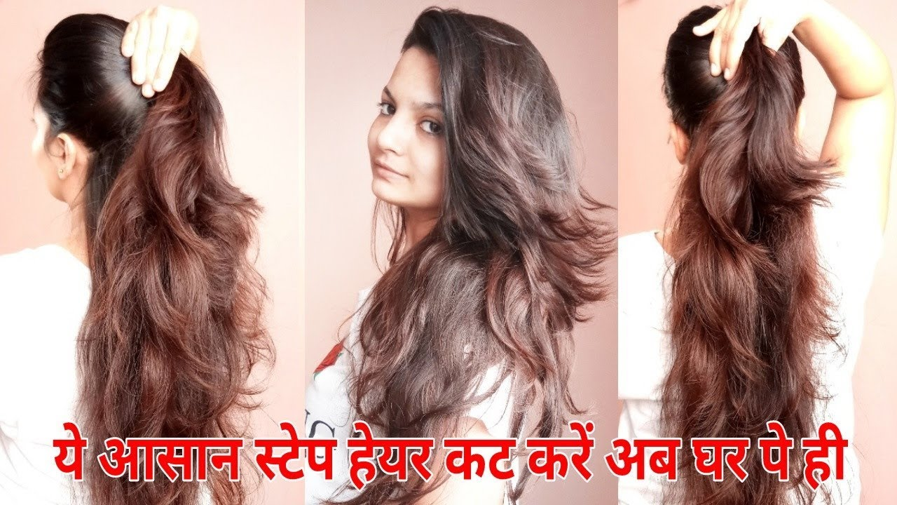 Voluminous STEP CUT AT HOME In Hindi  Easy Own Haircut Tutorials   AlwaysPrettyUseful