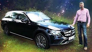 Mercedes Benz E220d All Terrain + Конкурс!!! | Тест-драйв и обзор новых автомобилей | Pro Автомобили