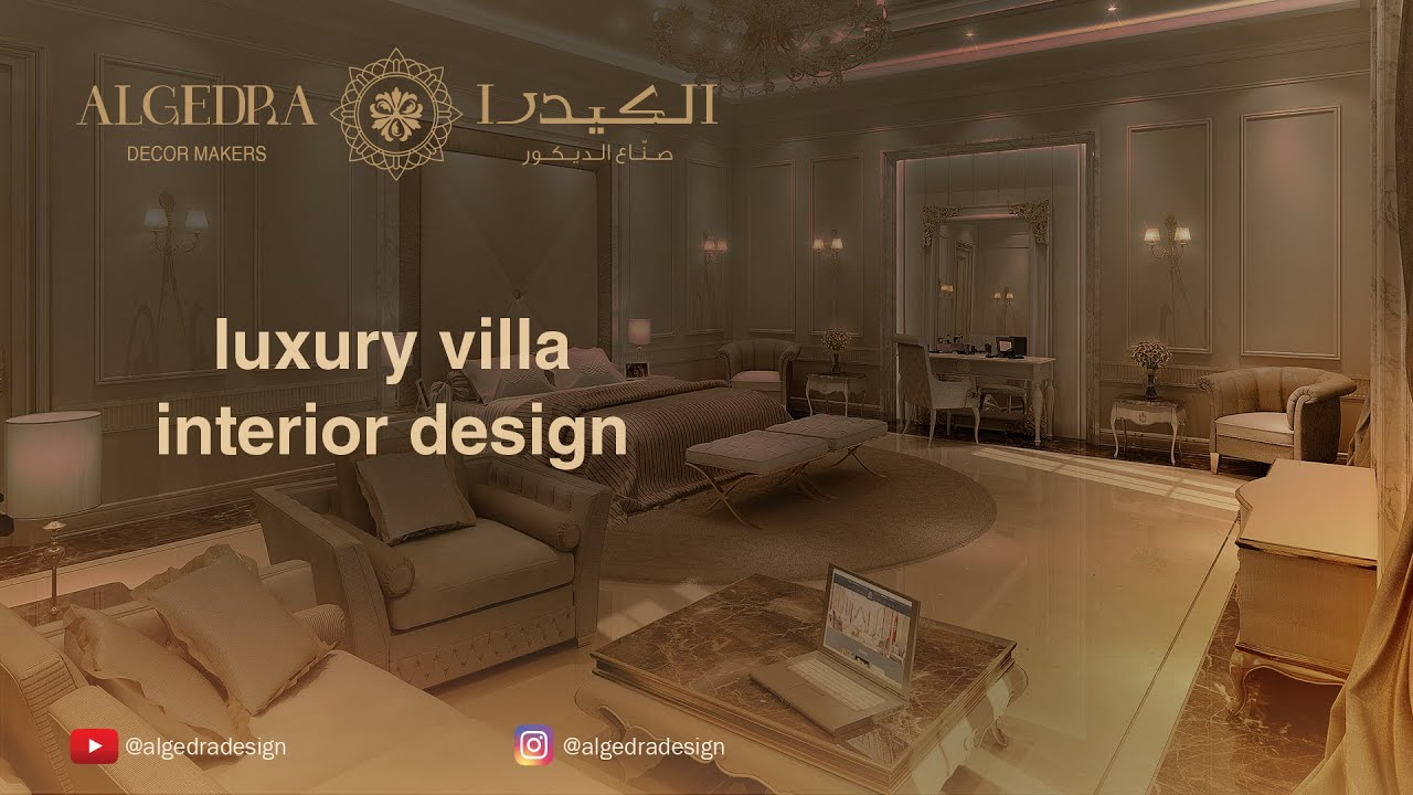 Luxury Interior Design In Dubai By Algedra YouTube