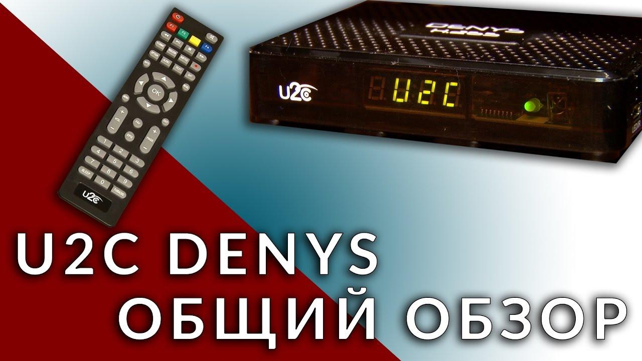 Нашумевший DVB-T2 тюнер Т2 LORTON ES-4090HD АС3 IPTV видео обзор .