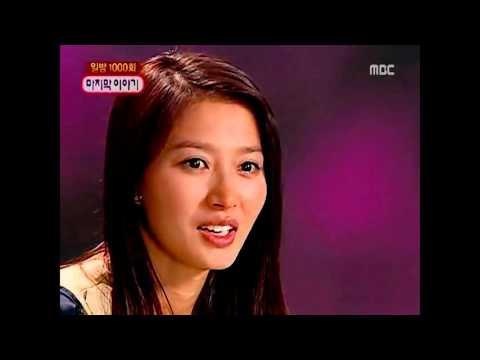Хван Бо: Достань мне звезду с неба Ким Хен Джун: Я твоя звезда... ДжунгБо