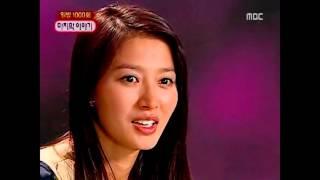 """Хван Бо: """"Достань мне звезду с неба"""" Ким Хен Джун: """"Я твоя звезда..."""" ДжунгБо"""
