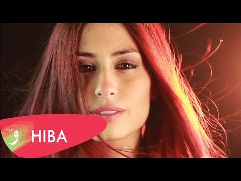 Vole - (Celine Dion) Cover by Hiba Tawaji
