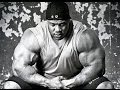 Bodybuilding Motivation FEAR IS NOT REAL mp3