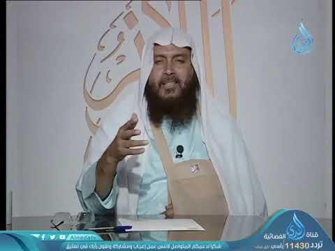 الندى:الطفل إذا مات بعد عامين من ولادته هل الملائكة تحاسبه؟  د. محمد حسن عبد الغفار