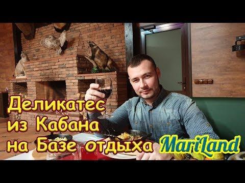 """Обзор Базы отдыха """"Марилэнд"""" - где отдохнуть в Марий Эл. Отдых в России"""