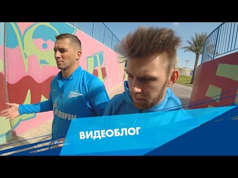 Видеоблог о книгах: что читают футболисты «Зенита»?
