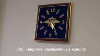 Начальника тверского ГИБДД задержали за получение взятки
