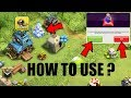 (HINDI) How To Use Magical iteam !! Sell magical item Full Explanation  in clash of clans