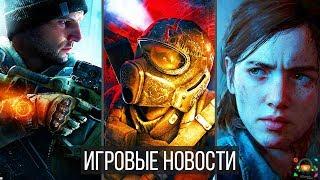Игровые Новости  The Last of Us 2, Metro Exodus, The Division 2, Sekiro, Dragon Age 4, Anthem