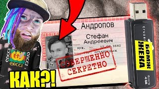 МОЙ ГЛАВНЫЙ СЕКРЕТ НА USB ФЛЕШКЕ! МАЙНКРАФТ ЖИЗНЬ БОМЖА В РОССИИ СЕРИАЛ
