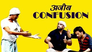 चाचा ने करदी ऐसी हरकत जिसकी न थी उम्मीद   !!!! (Indian Jungle Comedy Video)