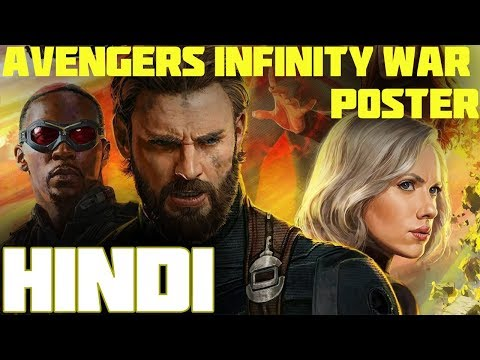Avengers Infinity War Teaser Trailer - Poster HD in Hindi