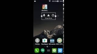 Запоминатор - лучшее приложение-напоминалка для Андроид (Android) замена 'Помнить Все'