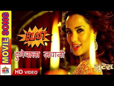 New Item Number   Blast Hunewala Jawani   ब्लास्ट हुनेवाला जवानी   Lootera  Priyanka Karki