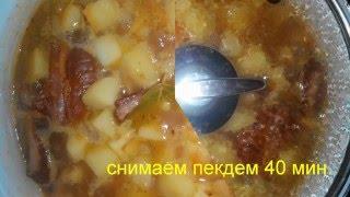 Жаркое.Картофель с копчеными ребрышками.Zharkoe.Kartofel with smoked ribs