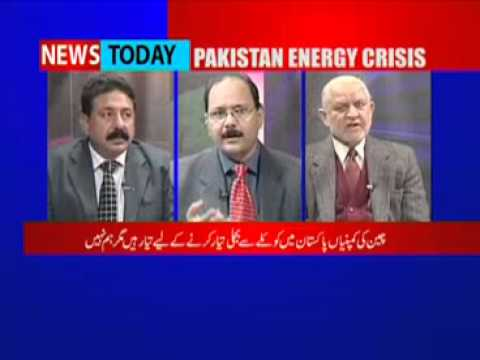 Energy Crisis in Pakistan Part1