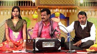 गांव देहात के कॉमेडी हास्य प्रोग्राम | दो औरतों के देखे देसी नाटक नौटंकी | बलराम, रश्मि व रवि पाठक