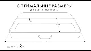 Обзор чехла BAG&Music Keyboard 49 CASUAL