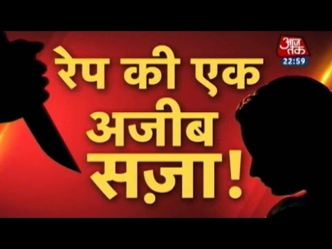Vardaat - Vardaat: How she taught a lesson to her rapist tantrik (Full)