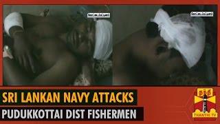 Sri Lankan Navy attacks Pudukkottai district Fishermen - Thanthi TV