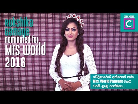 Mrs.World Pageant