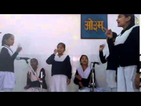 KAN KAN ME JO RAMA HAI Kwali Bhajan By BALKESHWAR SHASTRI ,Arya Kanya School,Yamunanagar,Haryana