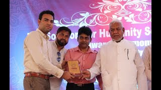 Green Study Awarded by The Solution for Humanity Society | Wasim Sadique Quraishi