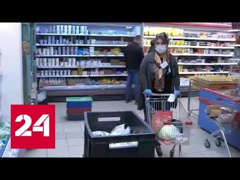 Главное - не принести вирус: как волонтеры помогают пожилым - Россия 24