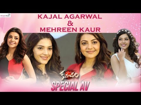 Kajal & Mehreen's Gorgeous AV From Kavacham Audio Launch || Kajal Aggarwal || Mehreen
