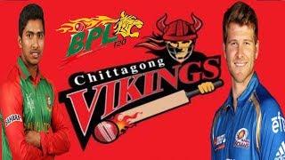 বিপিএলে চিটাগাং দলে খেলবেন নিউজিল্যান্ডের সেরা সেই অলরাউন্ডার! | chittagong vikings player list 2017