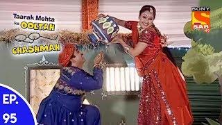 Taarak Mehta Ka Ooltah Chashmah - तारक मेहता का उल्टा चशमाह - Episode 95