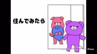 9/11 少年倶楽部in大阪 絆 ボクたちSexyZoneおもてなし隊 龍太くん、丈...