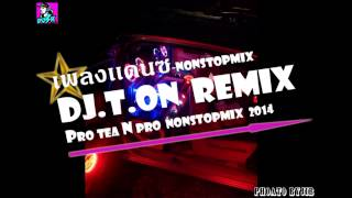 Dj.T.on ReMix sr - Giulia  Jocuri deocheate Official Video