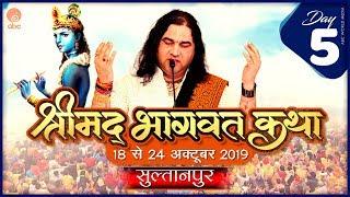 Shrimad Bhagwat Katha – 18 To 24 Oct || Day 5 || Khunshekpur, Distt- Sultanpur || Thakur Ji Maharaj