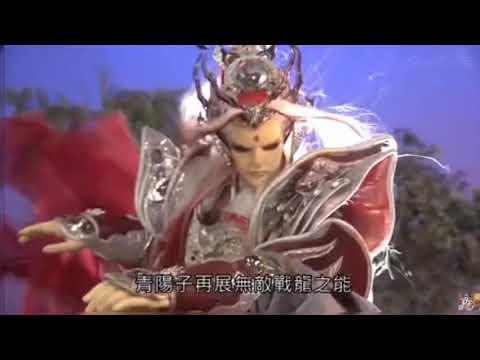霹靂魔封-計殺青陽子Part1再現聖龍袍