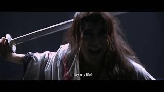 Written by Kazuki Nakashima Theatrical Director by Hidenori Inoue ...