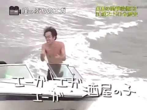 きたー!江頭ww