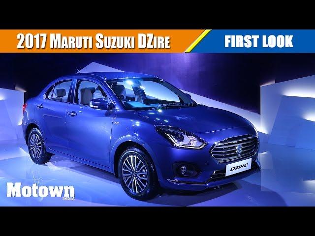 2017 Maruti Suzuki Dzire | First Look | Motown India