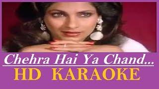 Chehra Hai Ya Chand Karaoke Track