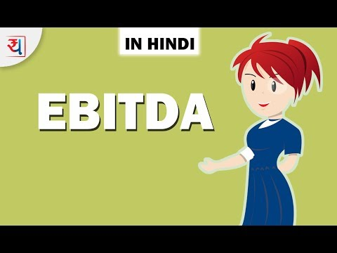 EBITDA क्या होता है - Hindi | Earnings before Interest, Taxes, Depreciation and Amortization.