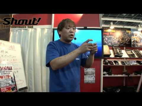 2011 フィッシングショー大阪 シャウト小野誠トークショー(前半)