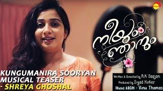 Kungumanira Sooryan Musical Teaser | Neeyum Njanum | Shreya Ghoshal | Vinu Thomas | Harinarayanan